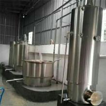 不锈钢万博manbext体育官网蒸酒设备(300斤米)